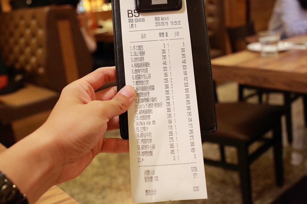 20160519中正-Jolly 手工釀啤酒泰食餐廳 (53)