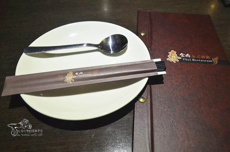 泰食尚 (9)