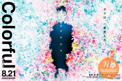 27492454832 32ebdfeb02 o Những anime movie hay nhất thế kỷ 21