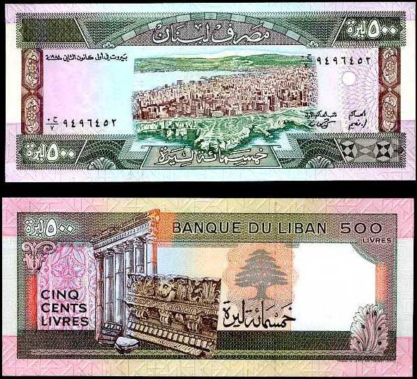 500 Livres Libanon 1988, Pick 68