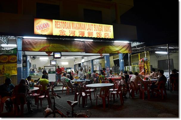 Sungai Wang Seafood Restaurant