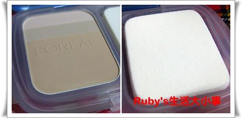巴黎萊雅三色光譜美白粉餅 (8)