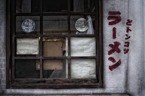 2012.04.04(R0017155_28mm_Tonal Contrast