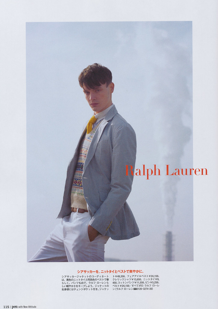 Jason Wilder0140(Pen309_2012_03_15)