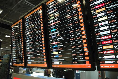 これがハブ空港か…