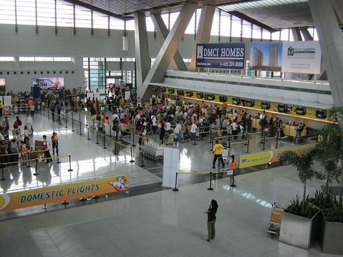 马尼拉机场T3