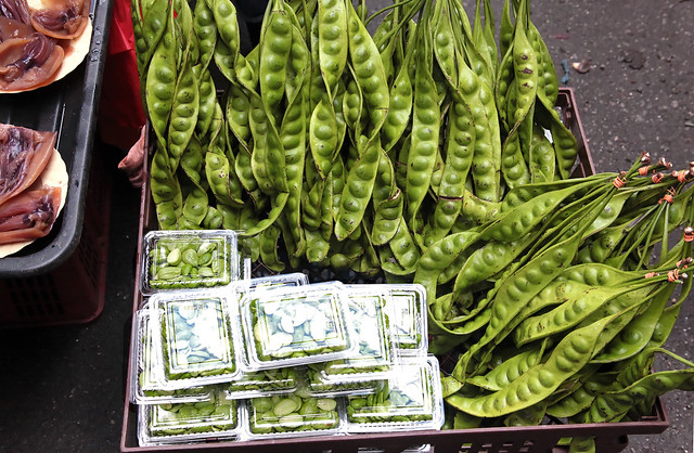 Petai beans