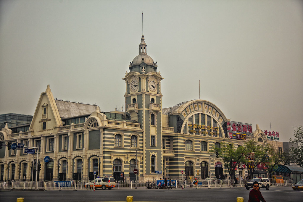China Railway Museum