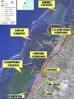 圖片來源:西濱快速公路201K-208K芳苑至大城路段替代方案可行性評估報告書