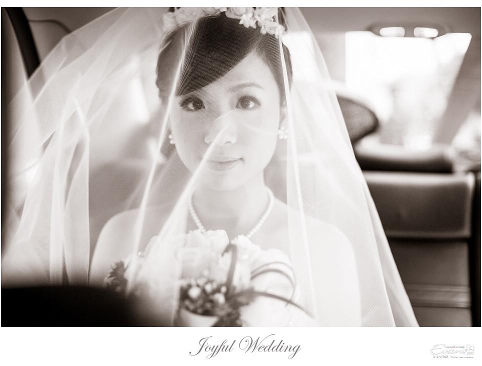 雅琪&孟傑  婚禮紀錄_0058