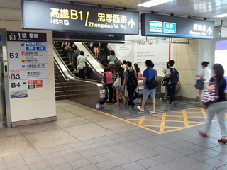 TMRT Taipei Main Station