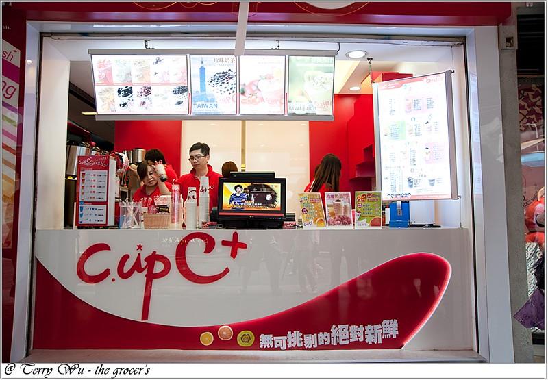 2012-05-20 C.upc+公館店店頭部落客採訪加盟主經驗談-14