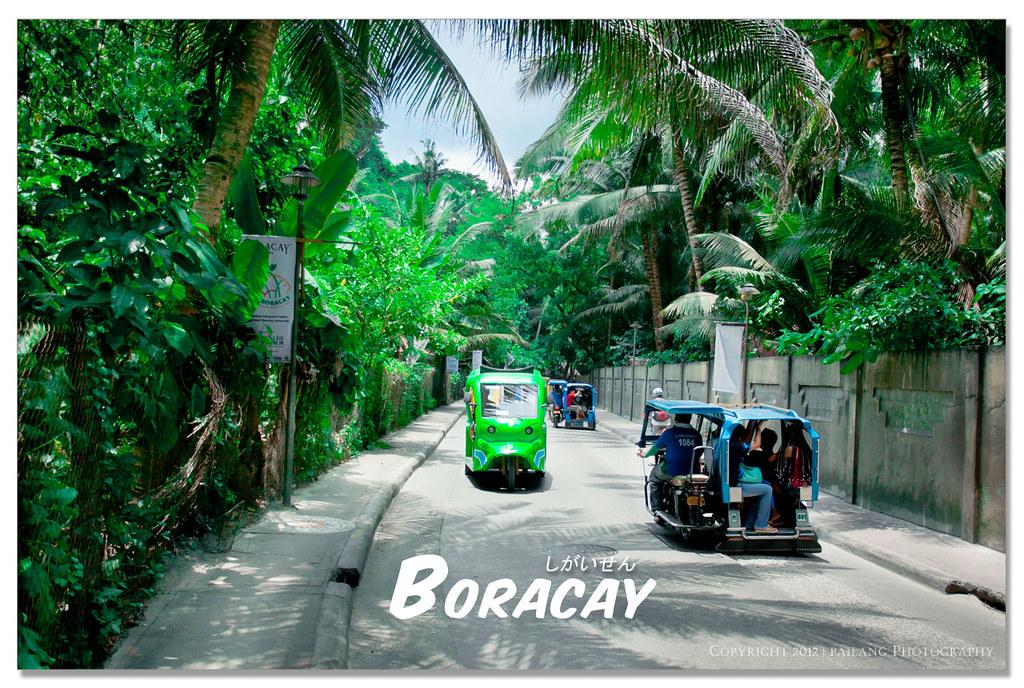 [Boracay] + 紫.外.線 +