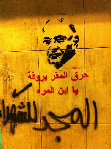 New graffiti near Tahrir against Shafiq by Ester Meerman