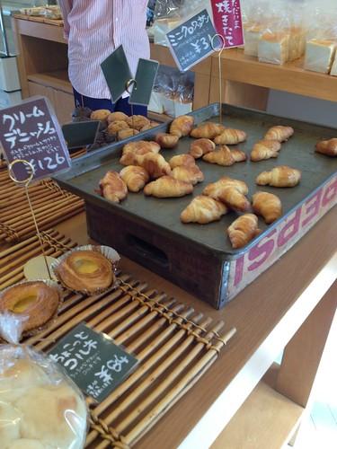 Sugita bakery