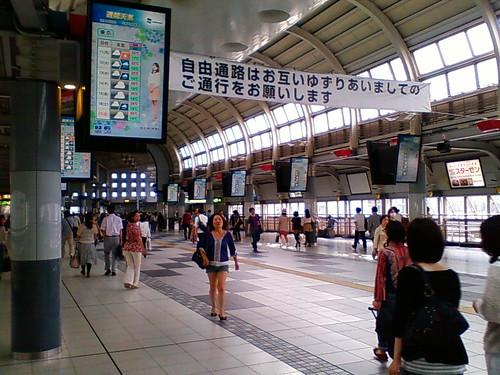約4年振りに東京へ。