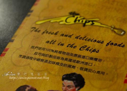 the chips005.jpg