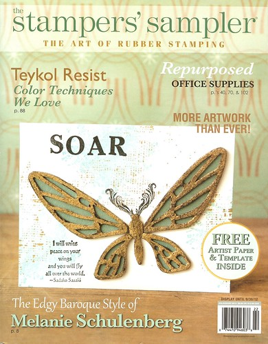 Stampers Sampler Cover Image 2012