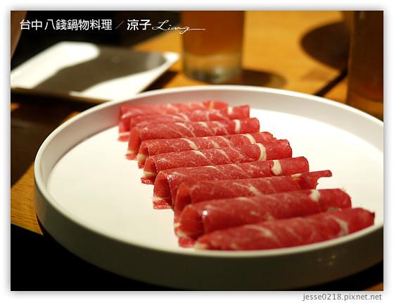 台中 八錢鍋物料理 4