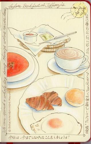 2014_04_01_breakfast_02_s