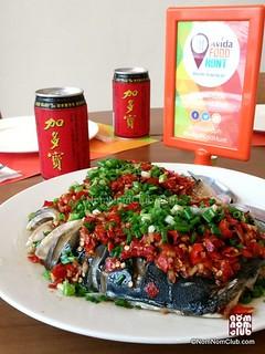 Steamed Chili Fish Head