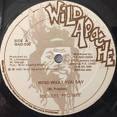 MICHAEL PROPHET:MIND WHAT YOU SAY(LABEL SIDE-A)