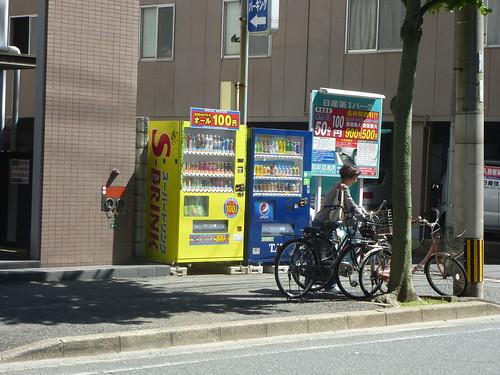 Jp16-Fukuoka-Exploration 1 (2)