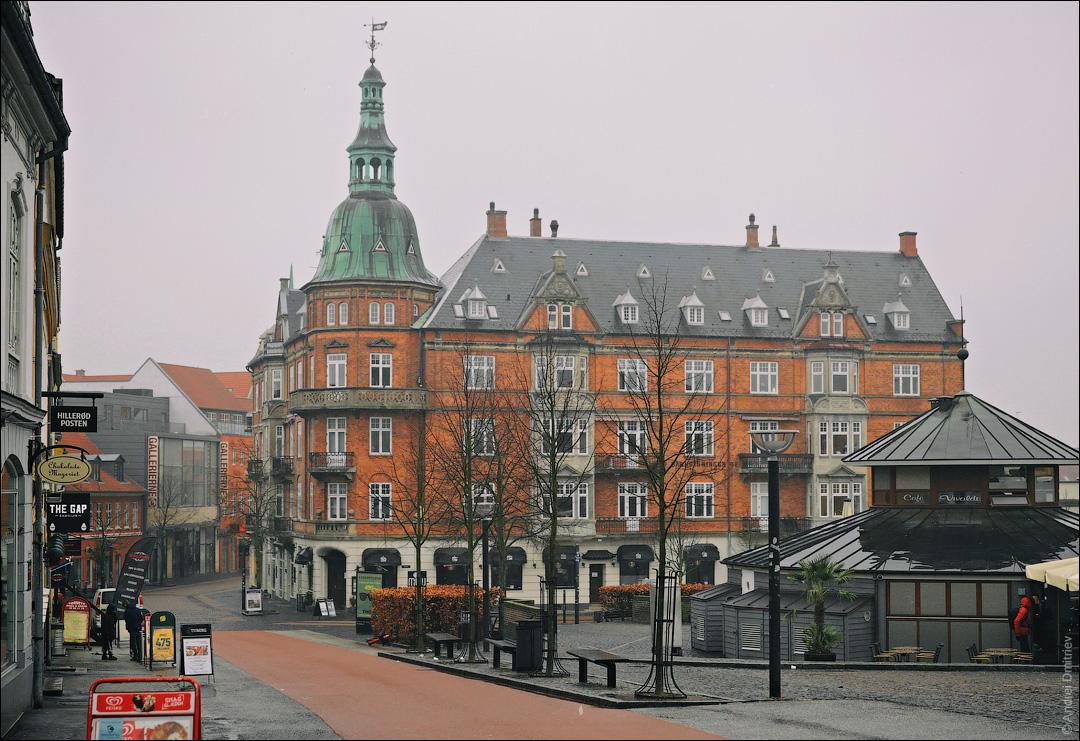 Хиллерёд, Дания