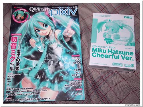 Pixiv Quarterly - Nendoroid Puchi Hatsune Miku