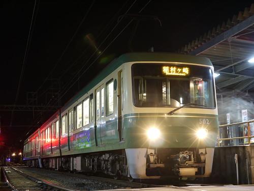 江ノ電502F+2002F稲村ヶ崎行き最終電車@長谷