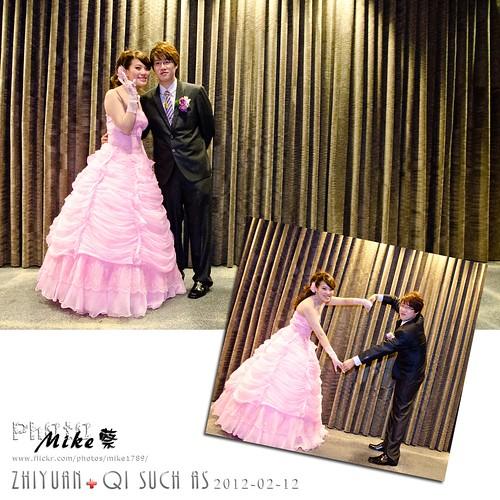 結婚迎娶紀錄-67