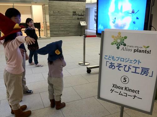 「Kinectで被災地の子どもたちに遊んでもらおう」活動報告(9月〜3月)