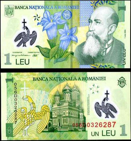 1 Leu Rumunsko 2005, polymer, Pick 117