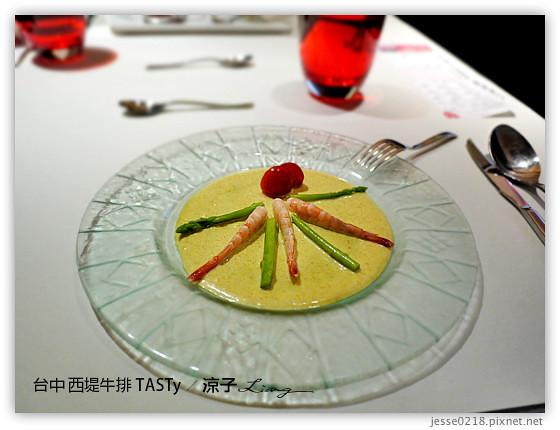 台中 西堤牛排 TASTy 19