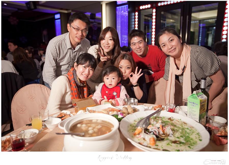 小朱爸 婚禮攝影 金龍&宛倫 00315