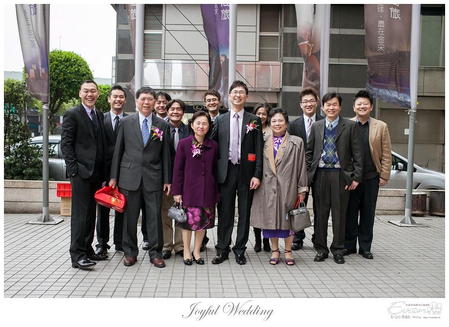 婚禮攝影 小朱爸 明勳&向榮 婚禮紀錄 中和晶宴_0020