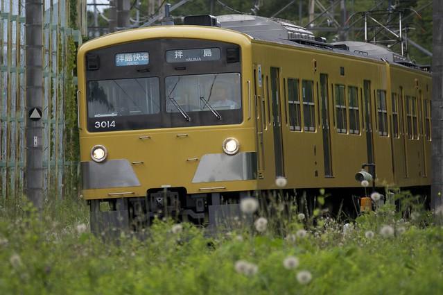 西武鉄道 3000系電車/拝島快速 拝島行き