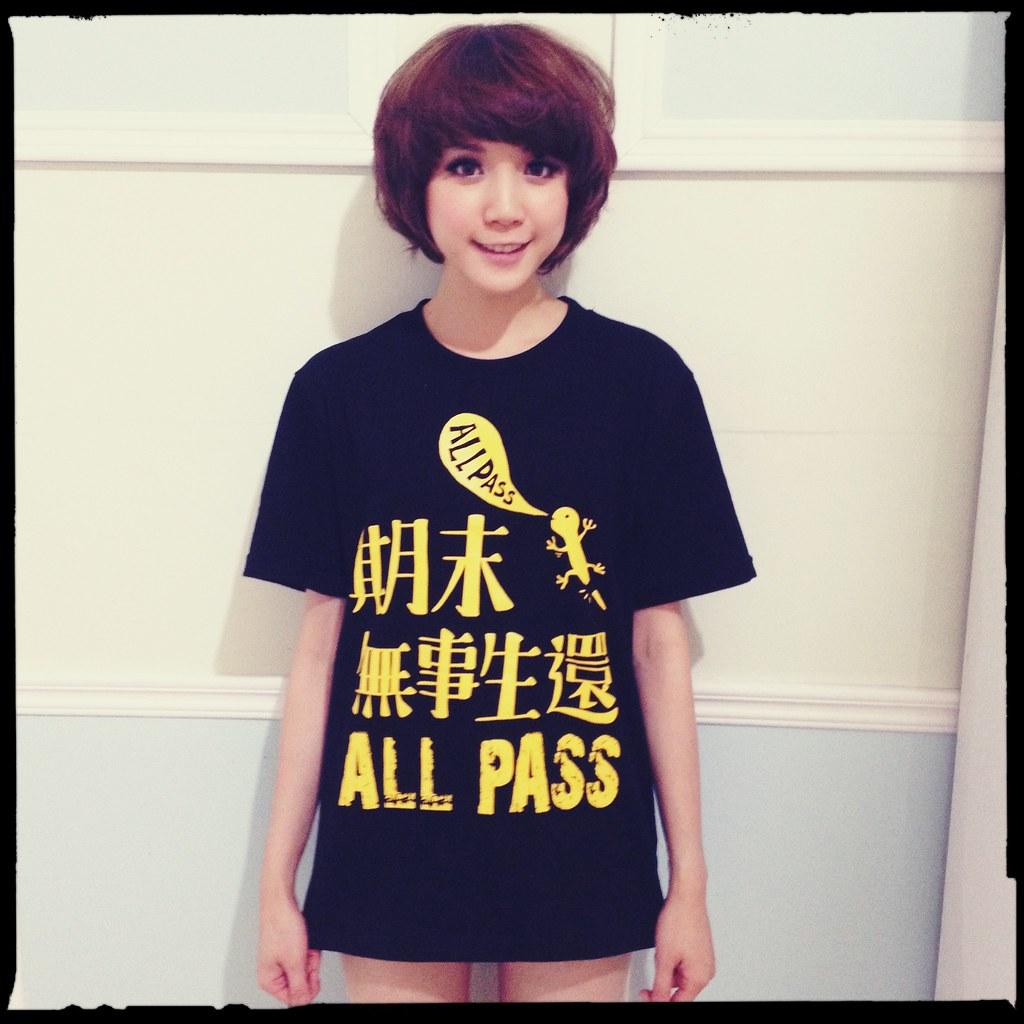 祝大家期末All Pass!!! :)