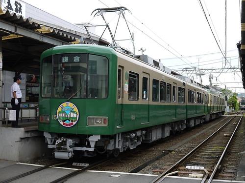 江ノ電1502F+502F@長谷