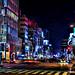 Tokyo, Aoyama Avenue by Arutemu