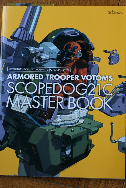 Armored Trooper VOTOMS Master Book - SCOPEDOG 21C - Cover