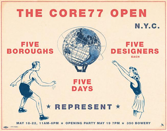 Core77 Open