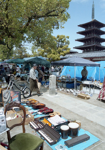 Flea market and five-story pagoda.