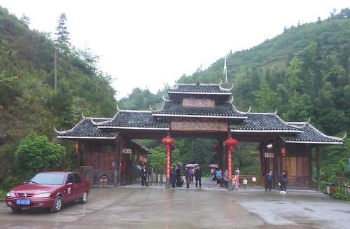 C-Guangxi-Dazhai (1)