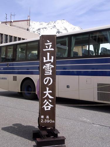 RIMG0571