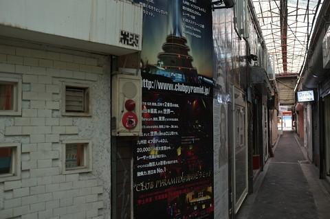熊本新市街〜下通〜通町筋