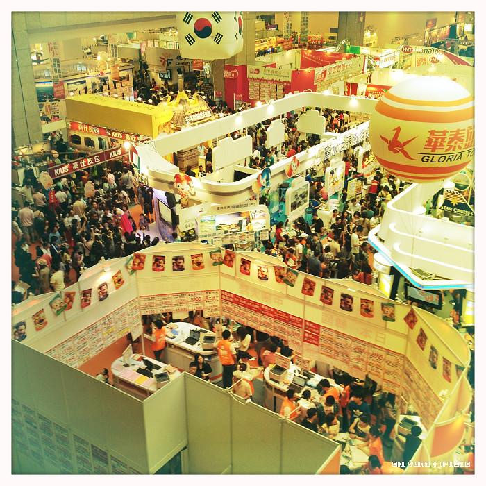 台北國際觀光05.jpg
