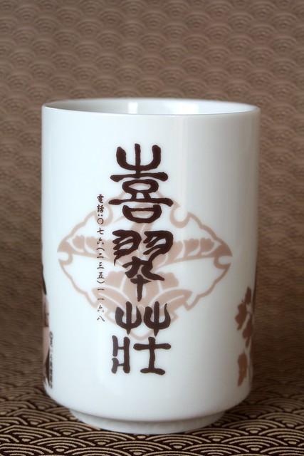 hana_yu2