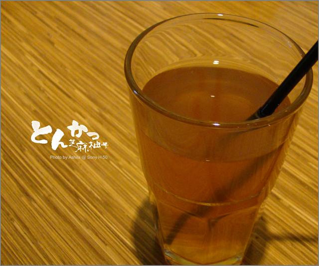 芝麻柚子_21