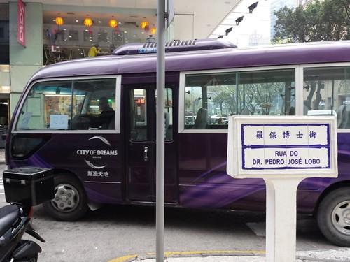 Macau free shuttle to Taipa